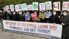 韓国裁判所、「ベトナム戦争民間人虐殺」資料を国情院と国防部に初めて要請