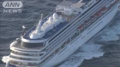 「飛鳥II」で乗客1人新型コロナ感染 横浜港に引き返し