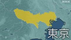 東京都 新型コロナ 新たに944人感染確認 2番目の多さに