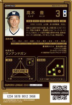 takagiura_mini