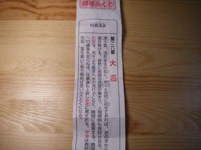 IMGP7693..JPG