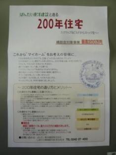 P1030047-01.JPG
