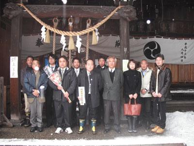 仕事始お祓い2009-2