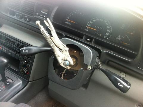 steering-934x