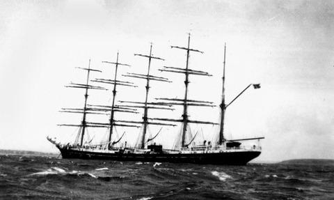 kobenhavn-ship