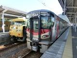 Series 227 @ Itozaki