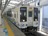 Skytree train@Tokyo Skytree