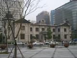 貨幣金融博物館