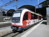 Luzern-Interlaken-Express@Luzern