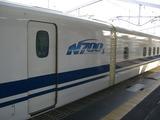 Series N700a@Himeji