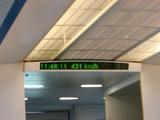 431km/h