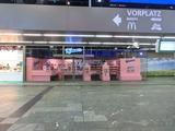 マンナーショップ@ウィーン中央駅