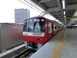 Series 1000 of Keikyu@Kamata