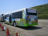 電池バス(後)