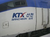 KTX山川ロゴ