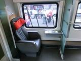 railjetビジネス(オープンサロン)