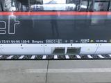 Railjet@WienHbf17