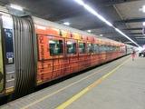 Tilt Train客車