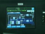 ACCUM monitor