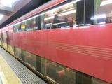 京阪8000系@淀屋橋