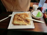 朝食@TGV