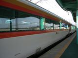 ムグンファ号(新型客車)