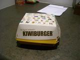 キウイバーガー