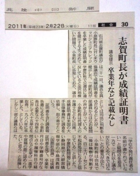 News21BWW (480x601)