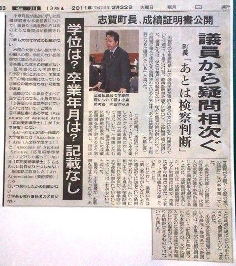 News21CWW (480x541)
