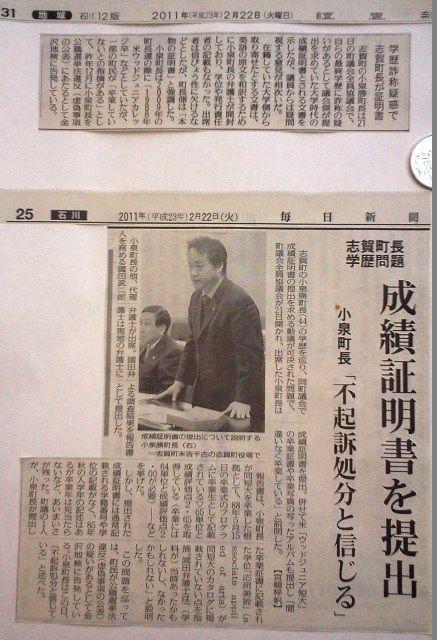 News21DWW (437x640)