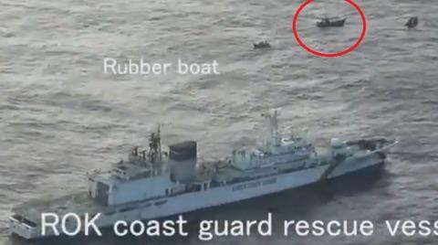 NKFboatSKCGJapanSeaMt