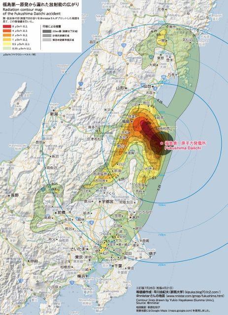 FukushimaMap (463x640)