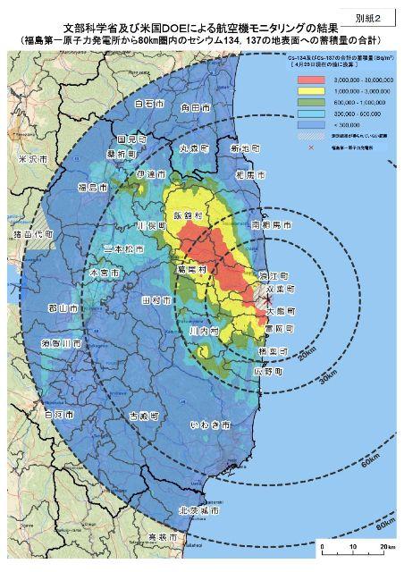 FukushimaDeposition.jpg