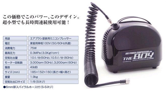 haapc-004u