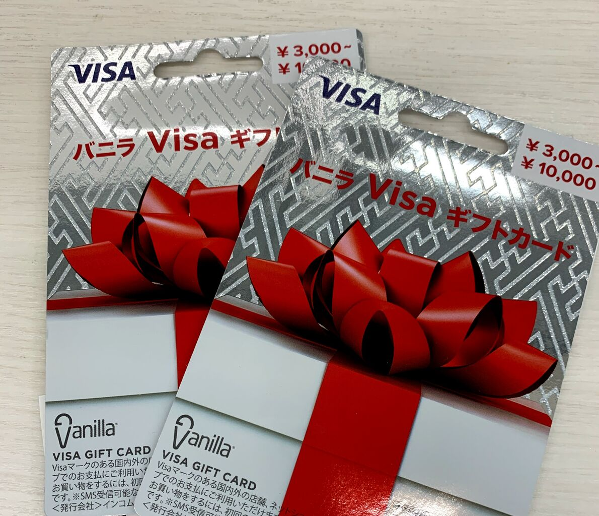 Visa 残高 バニラ 【解説】バニラVISAで残高を使い切るにはAmazonギフト券の購入がおすすめ!