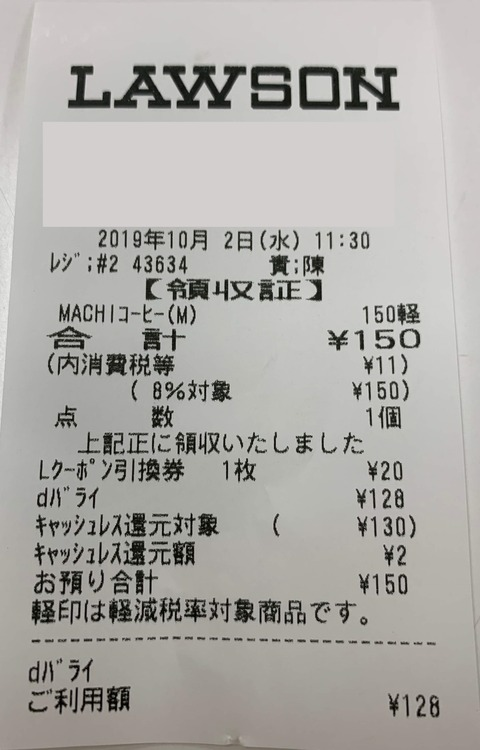 IMG_2728