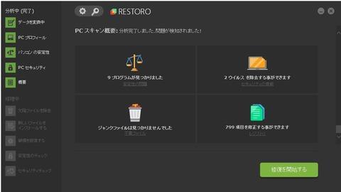 Restro02