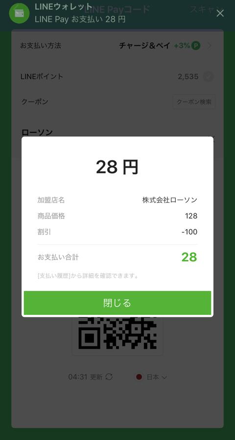 IMG_4966