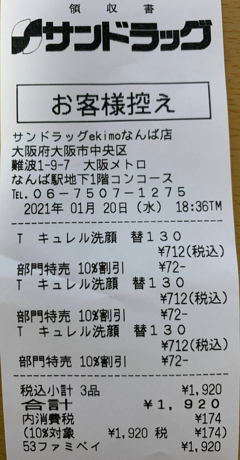 IMG_7026