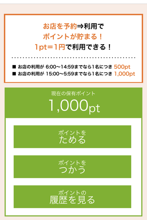 IMG_6305