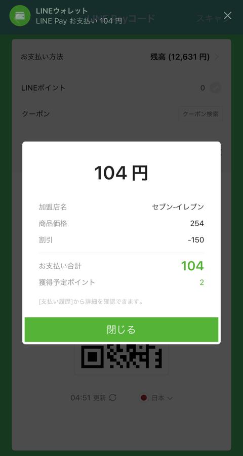 IMG_3346 (1)