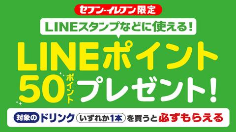 seven-tea-line-point1