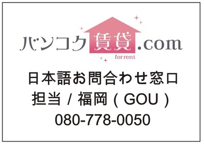 Logo_Chintai