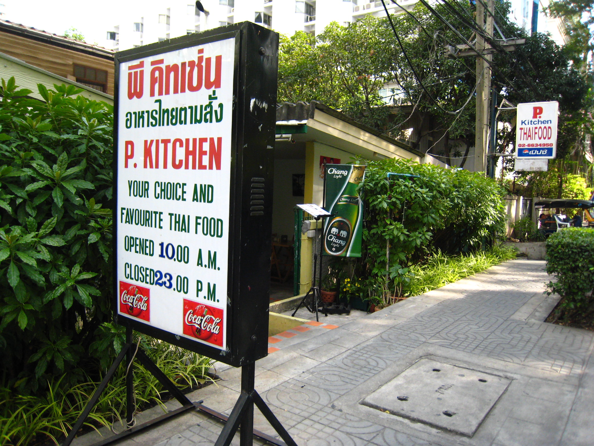 Bangkok round blog p kitchen for P kitchen restaurant bangkok