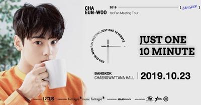 CHA EUN-WOO 1st FANMEETING TOUR_poster