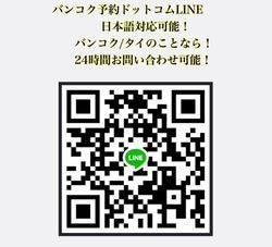 ★★★【LINEアカウント】バンコク予約ドットコム/担当;福岡