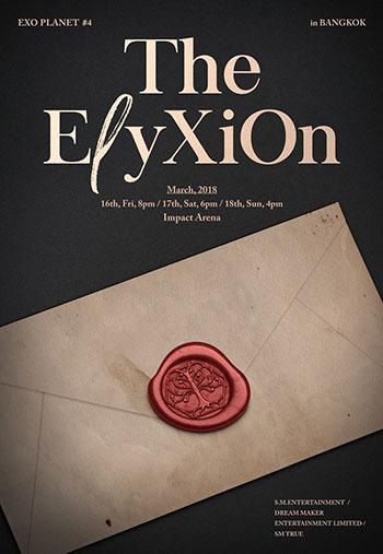 exothai2018lo