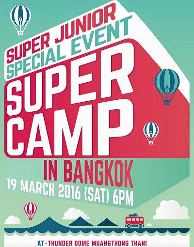sjcamp_Bangkokyoyaku
