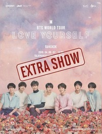 BTS world tour 2019