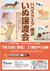 20137月ポスター